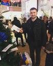 Максим Арапов фото #17
