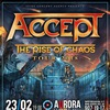 ACCEPT (Germany) || 23.02.18 ||  СПБ @ AURORA