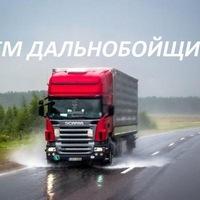 Анкета Alexey Sanin