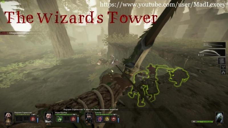 Промо   Warhammer: End Times - Vermintide   Башня Мага   Машины войны   Кооп   Катаклизм   Lexcey's channel