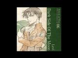 Levi Ackerman (Kamiya Hiroshi) - Dark Side Of The Moon