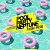 Pool Party Neptune