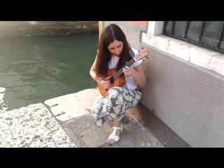 Санта Лючия на укулеле в Венеции