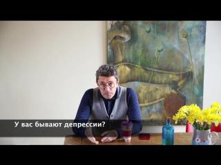 Владимир Яковлев (бывший владелец ИД Коммерсантъ) о счастье