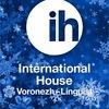 ★ International House Voronezh-Linguist ★