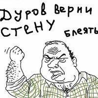 Влад Логинов