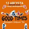 GOOD TIMES   12/08   Ульяновск   Harat's Pub