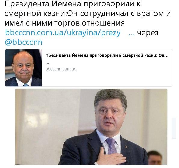 Украинские военные ежедневно участвуют в восстановлении разрушенной инфраструктуры Донбасса, - штаб АТО - Цензор.НЕТ 4096