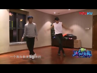 [CUT] 180113 'Street Dance of China' BTS: Lyle Beniga on working with ZTao @ ZTao