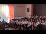 Гимн молодёжи