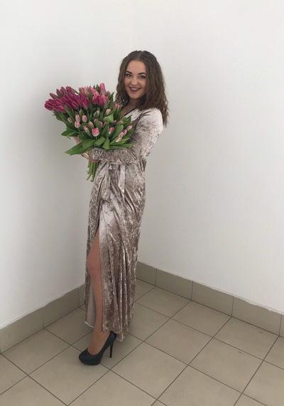 Аліна Шликова
