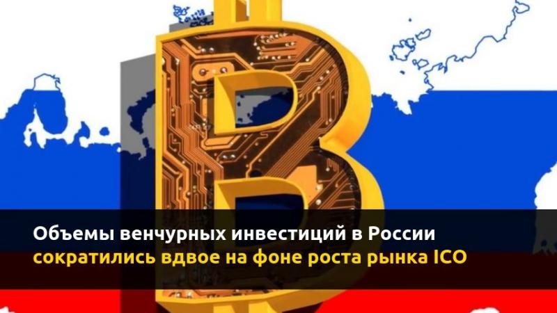 Новости iCO Blockchain News 2