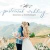 Свадьба в Черногории | Pasternak Wedding
