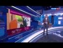 Вести Москва Вести Москва Эфир от 03 09 2017 10 20