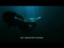 Trailer | Welcome to Bristol Cove | (русские субтитры)