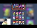 Tablet Games Clash Royale Приглашение в клан
