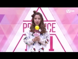 151221 Produce 101 Teaser @ Hwang A Young