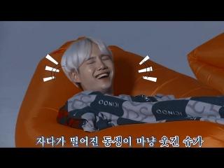 sleeping jungkook and laughing suga.