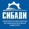 Пресс-служба СибАДИ