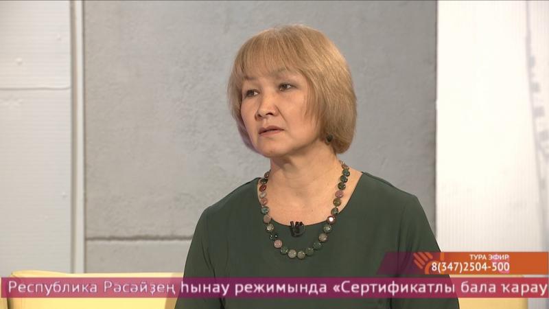 студия ҡунағы- Нәфисә Тулыбаева