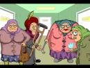 Восемь разгневанных бабушек