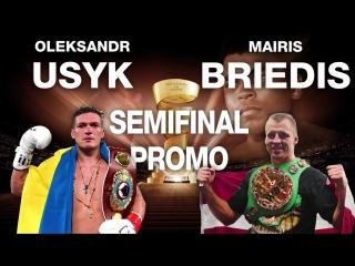 Oleksandr Usyk VS Mairis Briedis WBSS 1-2 PROMO