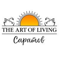 Логотип ИСКУССТВО ЖИЗНИ. САРАТОВ /THE ART OF LIVING/