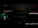 Тор Need for Speed вебка 18 2 часть