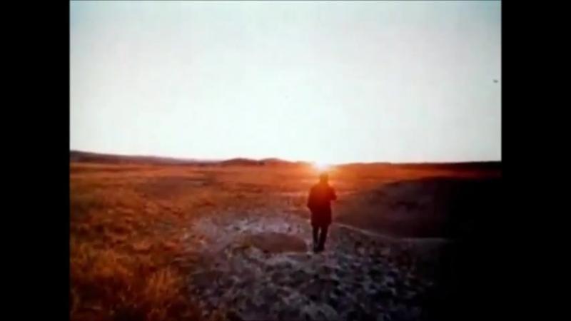 Песня из к/ф Транссибирский экспресс (1977) Реж. Эльдор Уразбаев