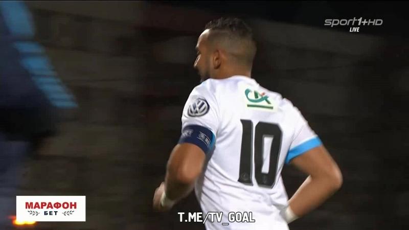 Бур-ан-Бресс Перонна 0:2 Марсель   Пайе