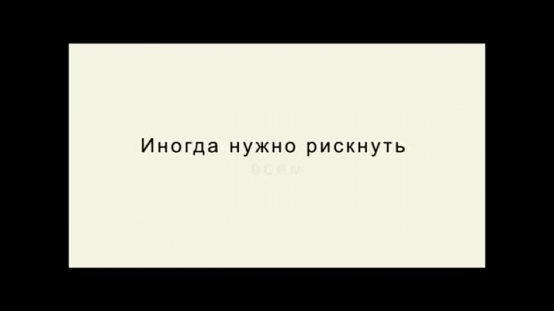 «Ешь, молись, люби» (Джулия Робертс) Русский трейлер [144p]