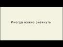 «Ешь, молись, люби» Джулия Робертс Русский трейлер 144p