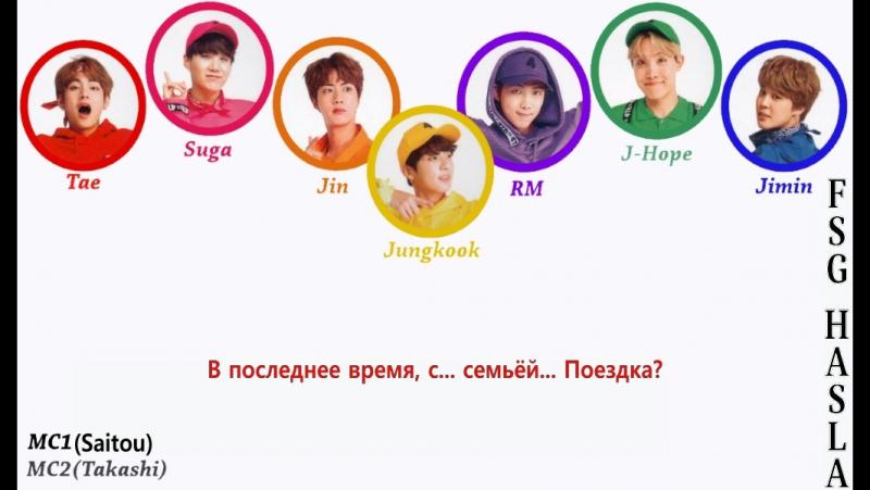 [RUS SUB]180108 BTS on Trendy Angel's PePePe Radio