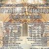 Органные концерты в марте со скидкой 50%