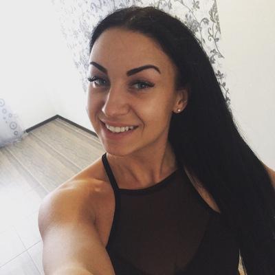 Екатерина Витюк