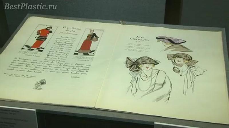 Поль Пуаре (1879-1994, 65 лет) - видео 2011 год