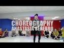 CLASS CHALLENGE #3  choreo. Настя SEREBRO