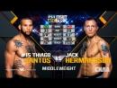 UFC Fight Night  Полусредний вес Тиаго Сантос — Джек Херманссон