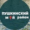 Пушкинский район СПБ Подслушано