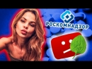 YOUTUBE ПЕРЕСТАЛ РАБОТАТЬ В РОССИИ / ОТКРОВЕННОЕ БЕЗУМСТВО НАСТИ РЫБКИ