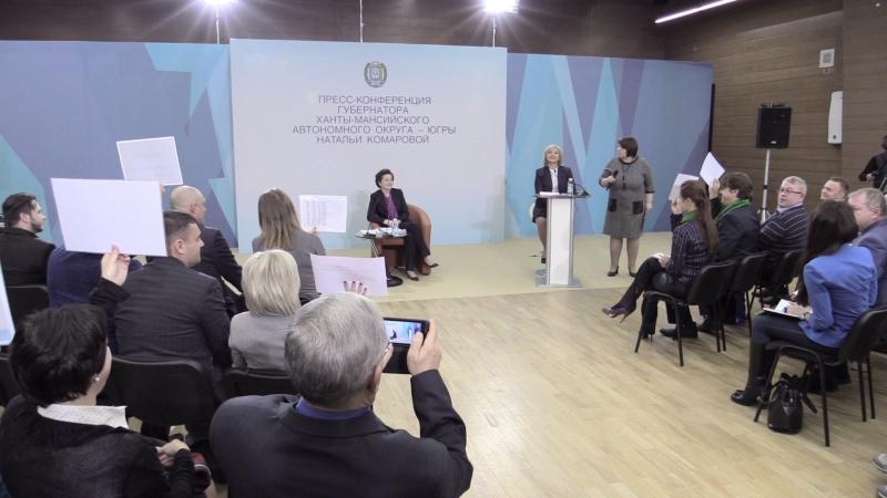 Пресс-конференция губернатора ХМАО-Югры
