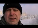 Зимний иней на деревьях ( Видео съемка с моста ) Зима, город Орёл 25.01.2018 год