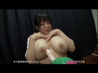 Yuzuki marina | pornmir японское порно вк japan porno vk