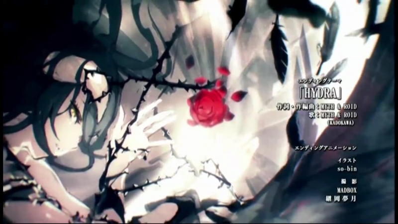 OVERLORD Ⅱ — эндинг