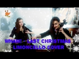 Last Christmas - Limoncello cover