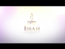 Территория красоты IMAN