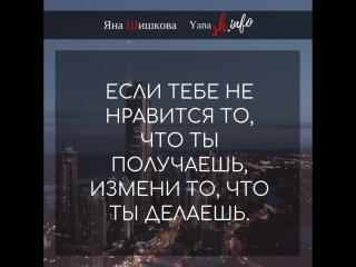 Цитата_дня