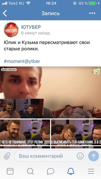 Онлайн видео вставший член под одеждой