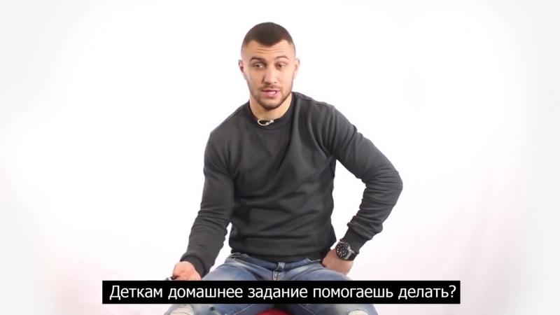 Василий Ломаченко про унитаз, Фьюри, суперсилу и черепашек ниндзя ОТДУШИВДУШУ