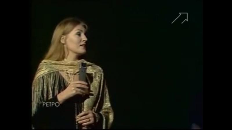 Эхо любви - Анна Герман и Лев Лещенко - Песня года - 1977